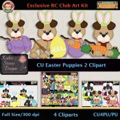 Easter Puppies 2 Clipart - CU